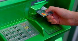Как положить деньги на карту Райффайзенбанка через банкомат