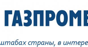 Как рассчитать графики и суммы кредита в Газпромбанка