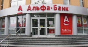 Как увеличить лимит по кредитке Альфа-Банка