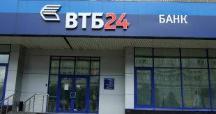 Перекредитование потребительского кредита в банке «ВТБ 24»