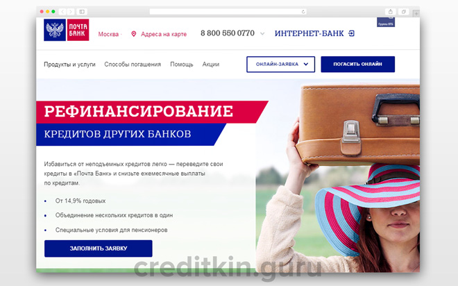 Удостоверение о временном убежище в россии