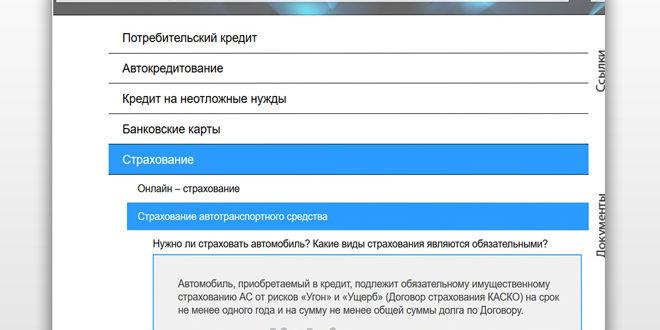 Замена водительского удостоверения смена фамилии 2019 архангельск