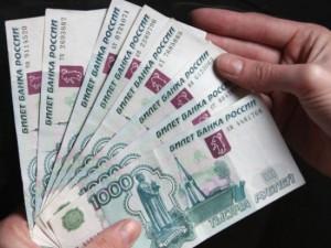 Вивус займ - небольшая финансовая помощь