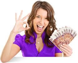 Если нужны деньги, то Мили займ всегда под рукой!