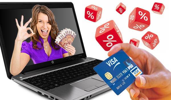 Где и как взять займ онлайн на карту срочно и без отказа?