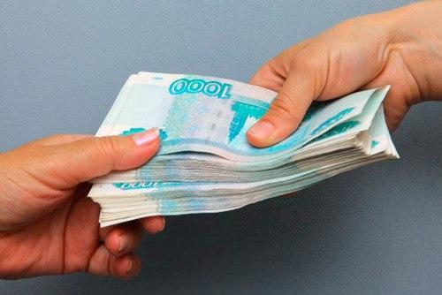 Основный особенности займа под материнский капитал