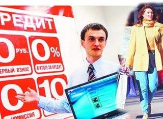 Взять займ онлайн срочно на карту без отказа на сумму 30000 рублей