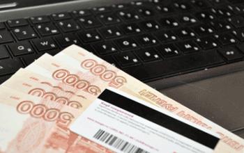 Быстрый кредит наличными по паспорту в день обращения без справок