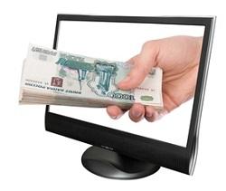 Получаем кредит наличными без справок и поручителей в день обращения