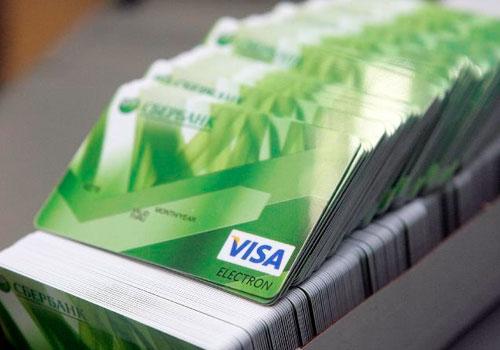 Можно ли получить срочно и без отказа займ на карту?