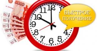 srochnyj-zajm-24-chasa-onlajn-na-kartu-kivi-yandeks