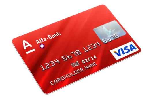 """Как оптимальнее оформить кредит наличными или на карту в """"Альфа-банке"""", подав заявку онлайн? Сложности и особенности процедуры"""