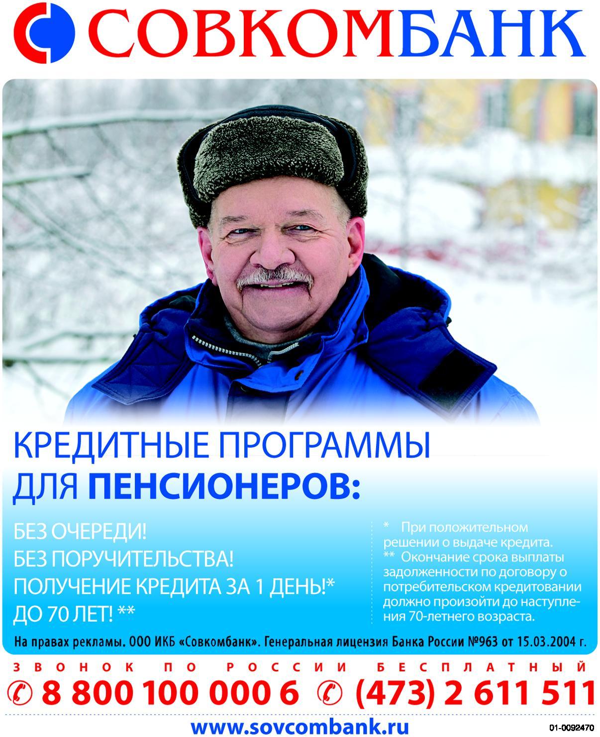Займы с 18 лет в Казахстане, взять займ онлайн (online) с