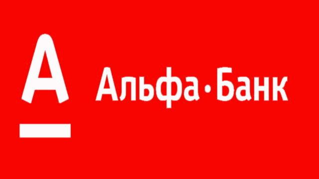 Как оплатить кредит Альфа банка банковской картой другого банка