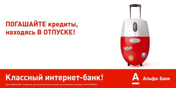 Кредит тольятти онлайн заявка на кредит наличными