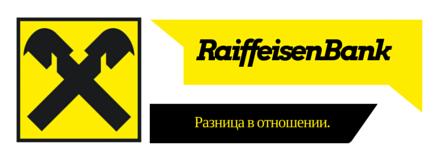 Банк Райффайзен кредит наличными: подробности условий, сроки и процентные ставки