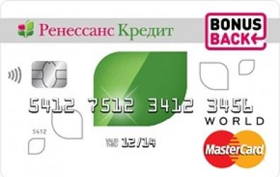 Дебетовая карта «Ренессанс Кредит»