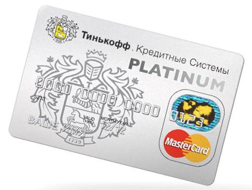 Кредитная карта Тинькофф — особенности и правила приобретения