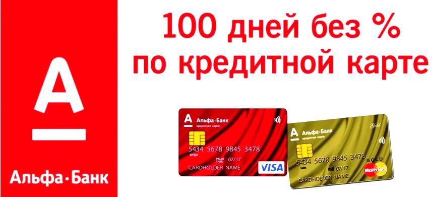 Кредит на 40000 рублей – взять кредиты наличными до 40
