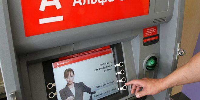 Кредитные карты альфа банк чери