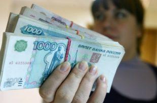 Деньги до зазплаты в Новосибирсе, онлайн оформление