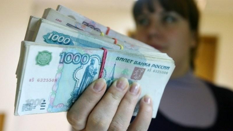 Деньги до зарплаты в Новосибирсе: МФО, условия, требования