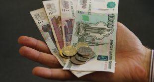 Деньги до зарплаты в Омске