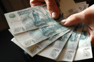 Оформить деньги до зарплаты в СПБ
