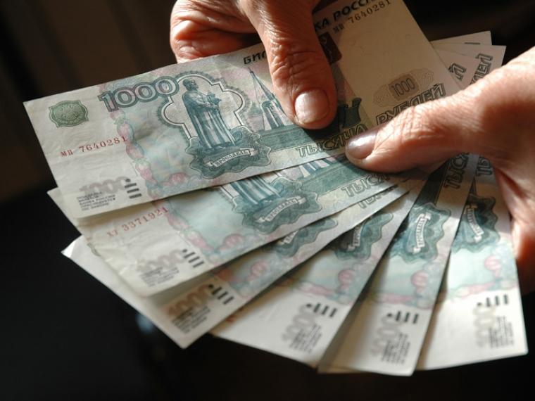 Где получить деньги до зарплаты в Санкт-Петербурге?