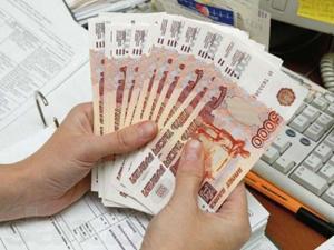 Как оформить быстрый займ денег на любые нужды