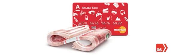 Как перевести деньги на карту Альфа банка