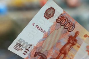 займ на 5000 рублей