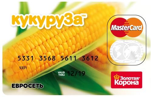Преимущества удобного займа на карту кукуруза