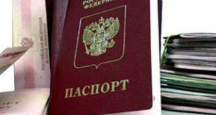 займ на киви без паспорта