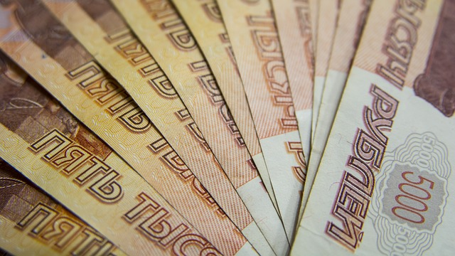 Виды онлайн займов для пенсионерам
