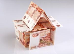 Займ под залог недвижимости: условия и составление договора
