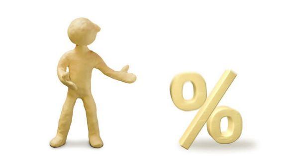 Где получить займ с низким процентом?
