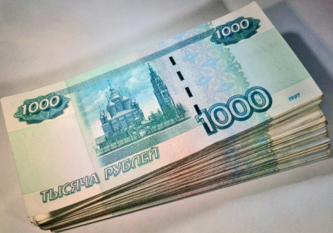 Как получить срочный займ до 150000 рублей?