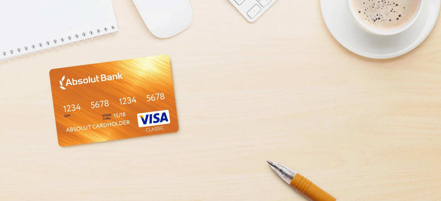 Кредитная карта Газпромбанка – помощь в непредвиденных ситуациях