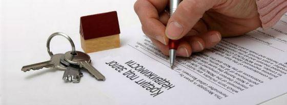 Особенности оформления и получения займа под залог квартиры