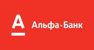 Аль-Банк - отзывы клиентов об кредитовании и кредитных картах