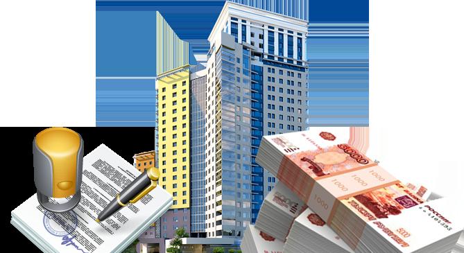 кредитный потребительский кооператив развитие орск