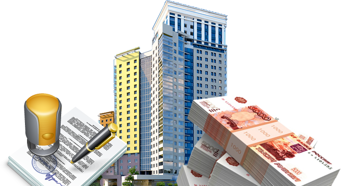 Займ под залог недвижимости в Краснодаре