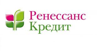 банк ренесанс кредит в городе Астрохань