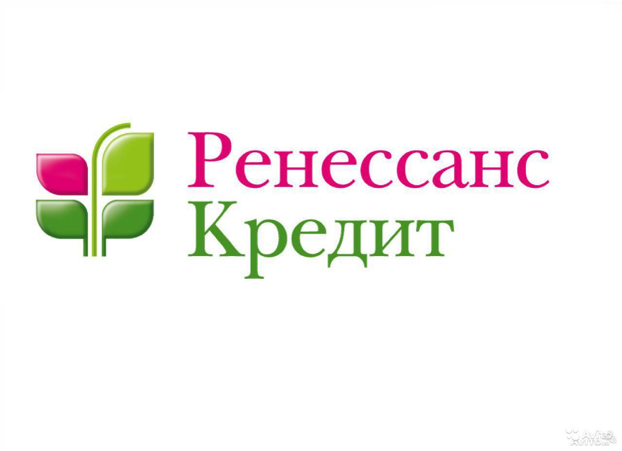 Банк «Ренессанс Кредит» в городе Астрахань