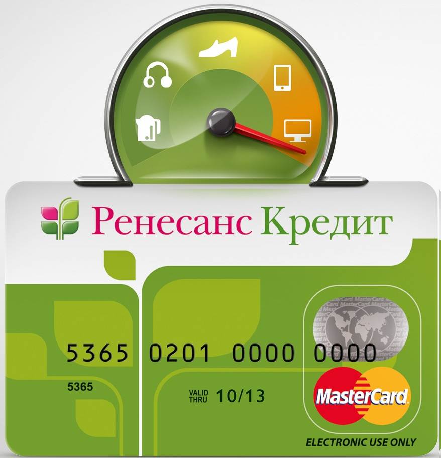 Банк «Ренессанс Кредит» во Владивостоке