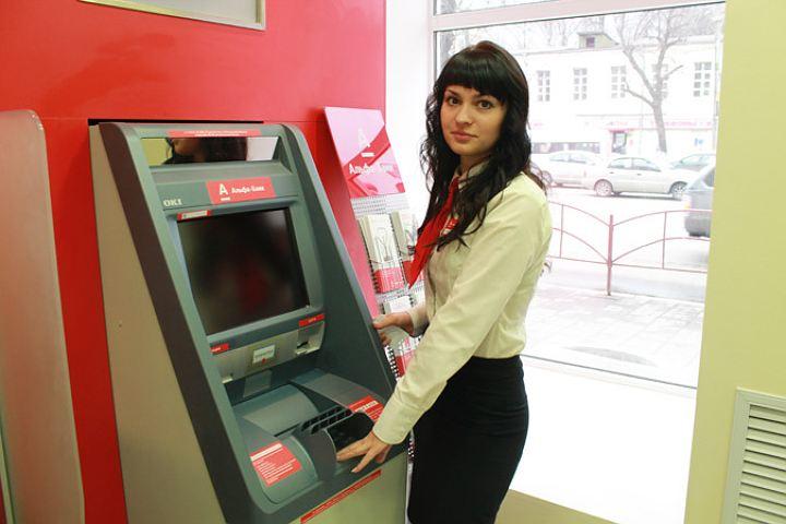 Как получить пластиковую кредитную карту в Альфа-банке