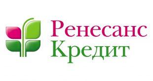 Часы работы банка «Ренессанс Кредит» в г. Череповец