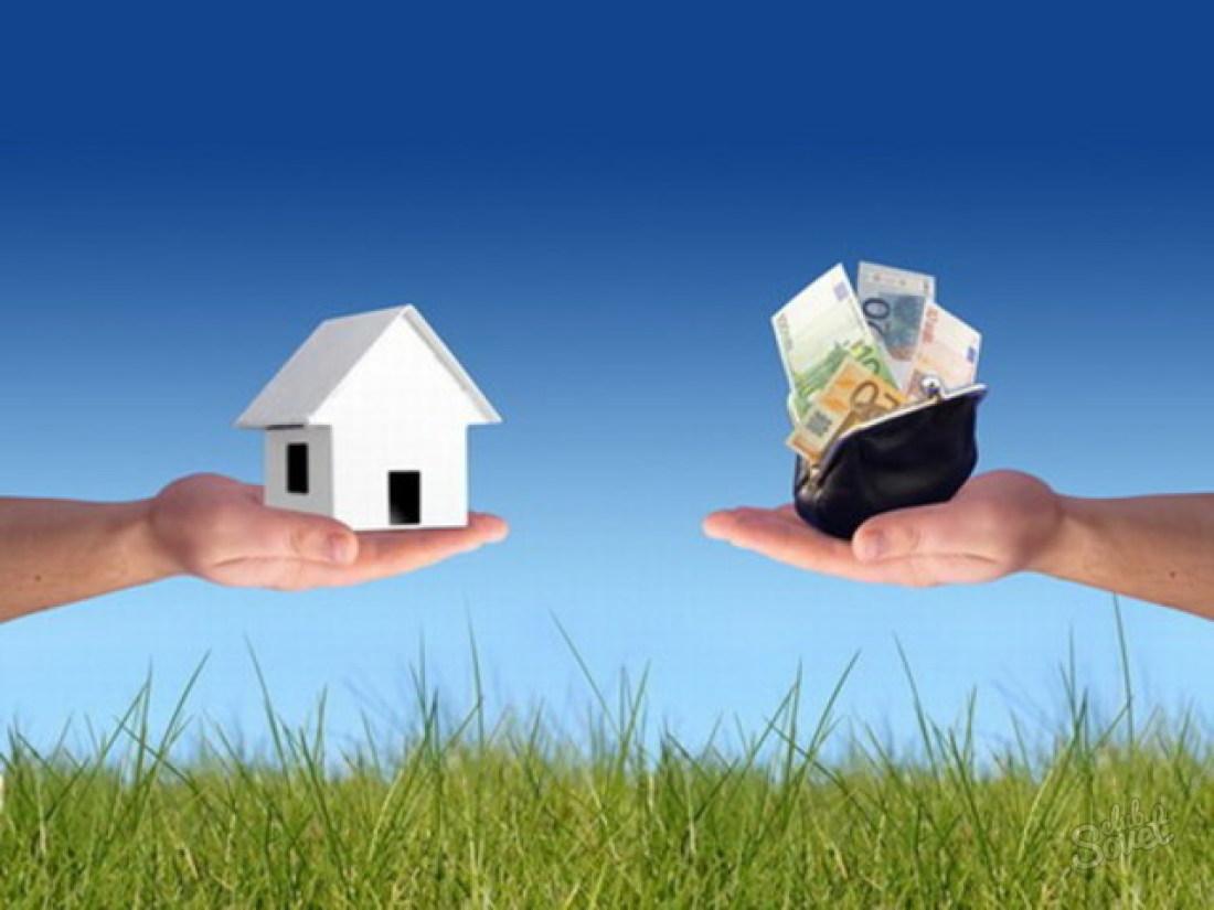 Где можно получить займ под залог недвижимости в Новосибирске?