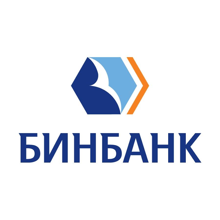 Где получить кредитные карты Бинбанка в Москве?